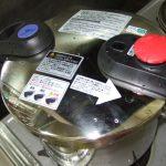 はじめて圧力鍋でごはんを炊く 時間短縮にもってこい 圧力鍋を持てば料理がぐっと楽になる!