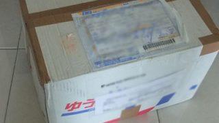 EMSが届かない!? 開封された郵便物 EMSやDHLで送ろう よくあるマレーシアでのトラブル