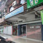 スバンジャヤのクリニック Subang Jaya clinic KLINIK     KLINIK CHOO    KLINIK KANAK KANAK GAN