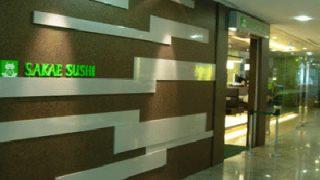 お寿司が食べたくなったらSAKAE SUSHI こどもも喜ぶ動く寿司 マレーシアでお寿司