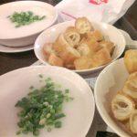 早くて安くてなかなか美味しいお粥 I love yoo! 老油鬼鬼 in Malaysia