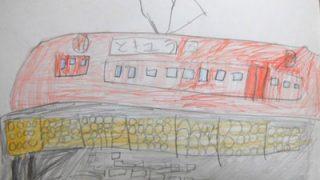 おすすめ電車の絵本・新幹線の絵本はDVDつき 学習に最適!? 電車マニアな少年になろうの巻