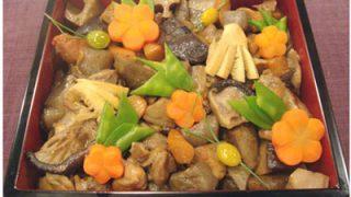 おせち料理 簡単お煮しめレシピ あさイチでやってた鶏肉がパサつかないお煮しめの作り方