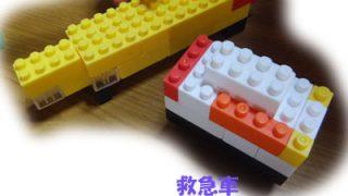 想像力が膨らむダイヤブロック ブロック作品集 こどもの頭の中は無限! その2