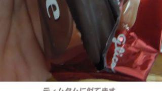 ビッテBitteがティムタムみたいで美味しい!ビッテ 癖になりそうなキャラメル・ブリュレ オリジナルショコラ  ミルク&ココナッツも。