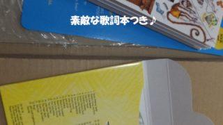 おすすめ幼児向け英語教材 英語の歌がたくさんの英語CD 英語の手遊び歌が盛りだくさん♪ Wee Sing Children's Songs and Fingerplaysがおすすめです。