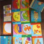 おすすめ幼児向け英語教材 おすすめ英語の絵本 Brand New Readers Blue Set!そしてBrand New Readers Red Set