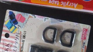 おすすめダイソーのプラスチックパーツ バックルベルト ヘルメットのベルト部品やシートベルトのプラスチック部品が壊れたら