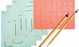 おすすめお習字ボード お水で習字の練習ができる 習字は何歳から? 人気のおすすめお習字道具セットも 4歳5歳の誕生日プレゼントにもおすすめ