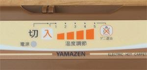 ホットカーペット1畳 1.5畳 1.6畳  ホットカーペットカバー1畳 1.5畳 1.6畳 冷え性対策グッズ