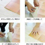 キッチンの床をDIY キッチンをクッションフロアで清潔快適に 自分で簡単リフォーム