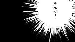 Illustrator イラレ 簡単操作で漫画の集中線を描く方法 効果線 漫画に使える吹き出し