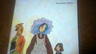 英語の絵本 MOTHER HOLLY 未亡人と二人の娘