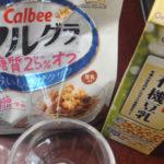 カルビー フルーツグラノーラ 糖質25%オフ 甘さ控えめ 無調整豆乳で召し上がれ!