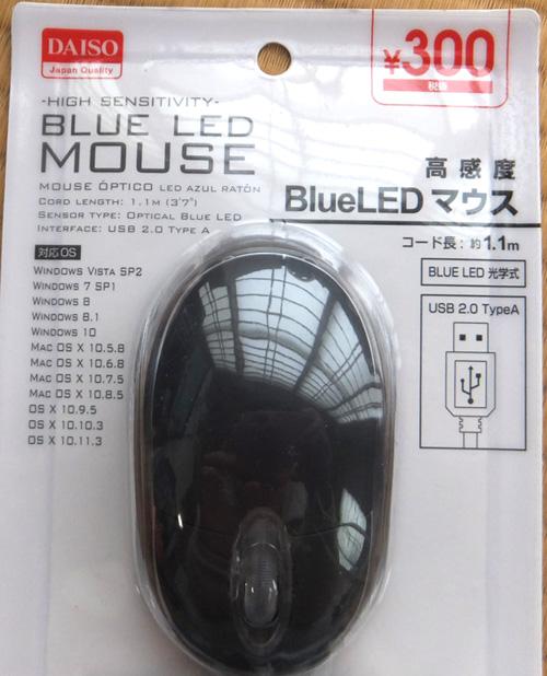 100均 100円 ダイソー マウス マウスパッド