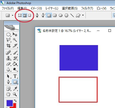長方形 塗りなし photoshop
