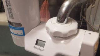 おすすめ浄水器 格安クリンスイ 3か月カートリッジが6か月ももつ! 麦茶も美味しくなります