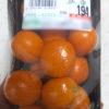まるごと食べる金柑 ときどき食べたくなるのよね スーパーで買った宮崎県産の金柑
