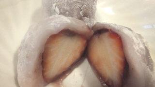 和菓子に挑戦 白玉粉でいちご大福作り こどもも喜ぶ 手作りかわいい和菓子の素 ねりきり