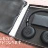 おすすめ ワイヤレス コンパクトなヘッドフォン iDeaUSA Bluetoothヘッドホン
