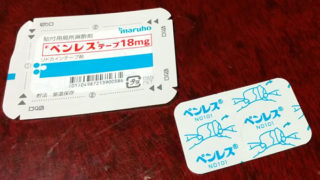 水いぼをとる時はとても痛いのでペンレステープを貼ってから医者へ行こう 水いぼの再発 自然に治る水いぼ