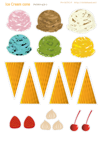 ice cream cone cutting sheet