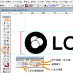 イラレ Illustrator オブジェクトとオブジェクト 2点間の距離を測る ものさしツール ロゴ作成時の保護エリア・余白計測に