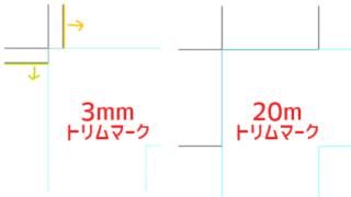 イラレ Illustrator トンボのサイズ設定 大判印刷のトンボサイズ変更 3mmから20mmのトリムマークへ