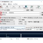Aviutl おすすめ音声録音フリーソフト超録 簡単でわかりやすい超録 MP3も可