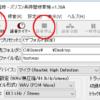 Aviutlおすすめ音声ソフト 音声無音削除 PC音録音に超録 音量ボリューム調整にSoundEngine Free MP3からWAVへ変換にXRECODE3