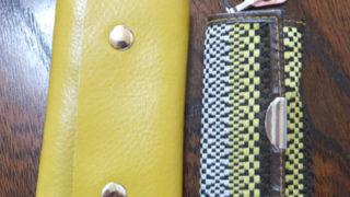 おすすめ本革キーケース 使わないカギは中に 派手な色でカバンの中でも探しやすく