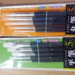 100均 ダイソーの筆セット 平筆、丸筆 絵具、アクリル、習字にも? デコパージュ専用液