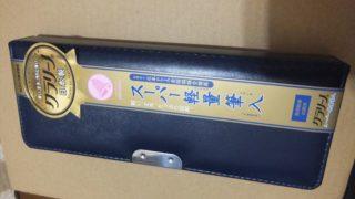 入学準備 おすすめ男の子用クツワ クラリーノ筆箱 アニメキャラは避ける!シンプルな筆箱がおすすめです。