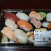 オーケーのお寿司が安いしうまい 得選にぎり12貫 この内容で☆☆☆円!