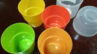 100均 ダイソー ピクニックにパーティーに最適 カラーコップ ケース付きPICNIC CUP