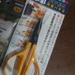 皮革製品・ゴムなどがよく切れるハサミ! 硬いプラバンも切りやすいはさみです。プラバン接着剤にGクリヤー