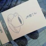 無料クーポンでコーヒー おすすめ カフェ 10°Cafe 高田馬場駅
