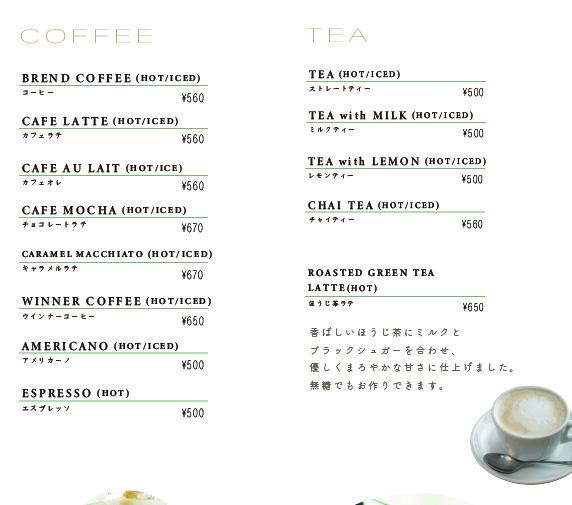 10℃カフェ メニュー