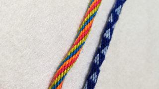 ハマナカの組みひもディスクでこんなに美しい紐が作れました!