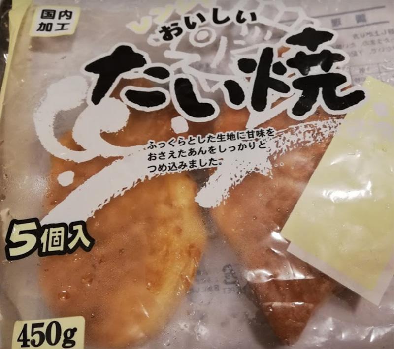 業務スーパー たい焼き カリカリ