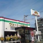 ヴォーノ・イタリア 小平店 ピザ パスタが食べ放題!ハーゲンダッツも