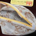 ダイソー 小さめサイズの洗濯ネット マスクや下着に最適 100均の洗濯ネット マスク用に