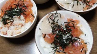 佐藤水産 海鮮丼をいただきました 鮭いくら海鮮丼 味がしみ込んでいて美味しい!!(≧◇≦) お歳暮におすすめ