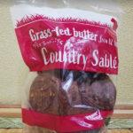 成城石井のココアクッキー グラスフェッドバター カカオニブカントリーサブレ
