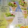 デニーズのシャインマスカット デザート 抹茶パルフェ ナタデココ フレンチトースト