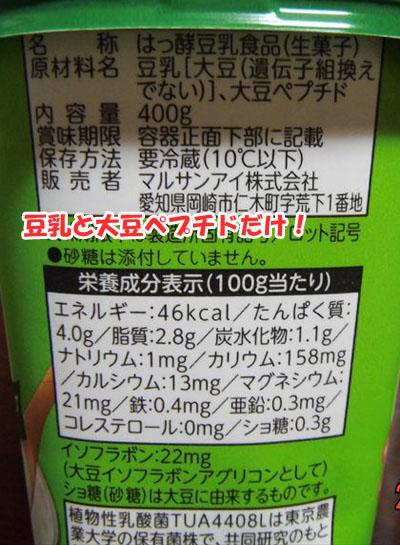 DSCF0066_R.jpg
