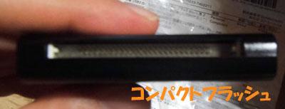 DSCF0417_R.jpg