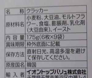 DSCF2450_R.jpg