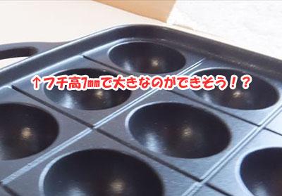 DSCF2505_R.jpg