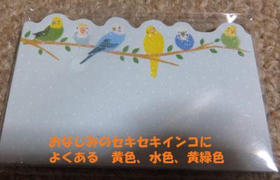 DSCF3753.jpg